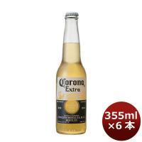 容量:355ml×6 メーカー名:クアーズジャパン(株 Alc度数:4.5% 原材料:  麦芽、ホッ...
