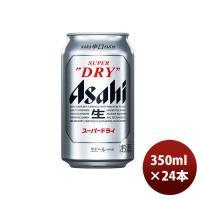 商品名:[アサヒビール]スーパードライ350ml×24本(1ケース) メーカー:アサヒビール(株) ...