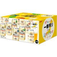 容量:350ml×12 メーカー名:キリンビール Alc度数:一番搾り生ビール:5%、取手づくり:5...