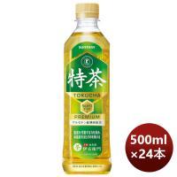 サントリー 伊右衛門 特茶 PET 500ml 24本 (1ケース) (トクホ 特定保健用食品) 本州送料無料 のし対応不可