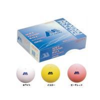 《10%OFFクーポン対象》《送料無料》アカエムプラクティス ソフトテニスボール 練習球 1箱(1ダース 12球入り) M-40000/M-40300/M-40100