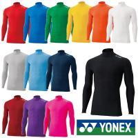 《送料無料》2019年8月下旬発売 YONEX ユニセックス ハイネック長袖シャツ STBF1015 ヨネックス テニス バドミントン アンダー ウェア