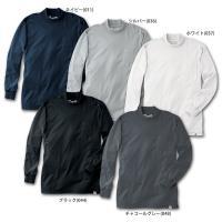 こちらは長袖ローネックTシャツです。綿50%・ポリエステル50%の風合い、吸湿性、耐久性を考えたバラ...