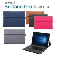 Surface Pro 4 専用 レザーケース