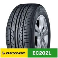 ◆新品◆ DUNLOP ダンロップ ENASAVE エナセーブ EC202L 155/65R14 75S 【単品タイヤ 1本価格】