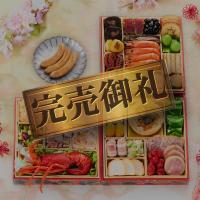 板前魂は「おせち料理専門店」として今年も味にも品質にも価格にも徹底的にこだわり抜きました。  商品内...
