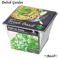 栽培キット デリッシュガーデン バジル 1個 簡単栽培セット セット販売 セット商品 送料無料