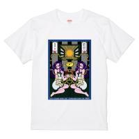 ■ 商品説明 うらなか書房のちょっとシュールなTシャツ「蛭と乙女と林檎と窓と」です。 あやしいもの好...