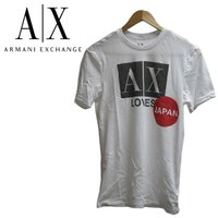 【送料無料】アルマーニ A|X 半袖Tシャツ 白  ・ARMANI EXCHANGEのメンズ半袖Tシ...