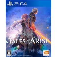 ◆即日発送◆PS4 テイルズ オブ アライズ Tales of ARISE 通常版 新品21/09/09