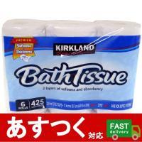 (6ロール バスティッシュ カークランド)トイレットペーパー 2枚重ね ダブル 42.9m 厚手 トイレ ペーパー コストコ 20135