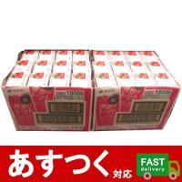 酸味が少なく、完熟した甘みを引き出した理想のバランス。 トマト6個分※を使用し、甘く濃厚な味わいをお...