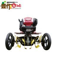 ヤンマー YK-QTシリーズ(ミニ耕うん機) アタッチメント 移動輪360YKQT 7S0002-56000