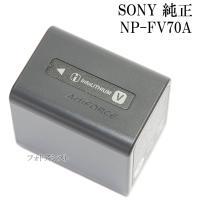販売元:photoassist(フォトアシスト)  家電・AV機器・カメラ、カメラ、カメラ周辺機器 ...