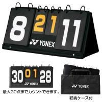 YONEX(ヨネックス)「バドミントンスコアボード AC372」