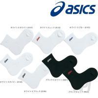 『即日出荷』asics(アシックス)[JR.ミドルショートソックス XAS802]SAスポーツ