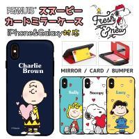 スヌーピー iPhoneケース iPhoneXSMAX iPhoneXR iPhoneXS iPhone8 iPhone7 iPhone6s 公式 カード収納 ミラー付き グッズ スマホケース Galaxy S9 Note9
