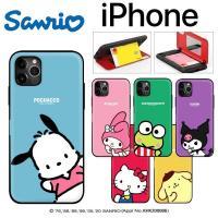 サンリオ iPhoneケース iPhone11 Pro MAX iPhoneXR iPhoneXS iPhone8 公式 スマホケース Galaxy 耐衝撃 フラワー ショップ 通販 アイフォン11 携帯カバー