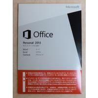 【収録ソフト】 Word2013(ワード2013) Excel2013(エクセル2013) Outl...