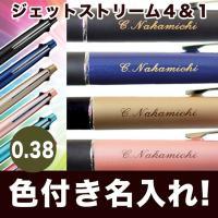 **彫刻文字について** 日本語はゴシック体/英語は筆記体での名入れとなります  **発送方法につい...