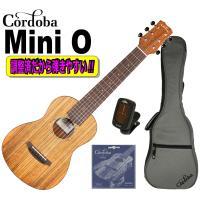 Cordoba / Mini O set  当店では、ギターの弦を抑えやすくするためにナットやフレッ...