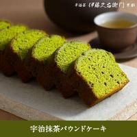 ■抹茶パウンドケーキの抹茶スイーツ♪  小ぶりなサイズでも十分満足していただける、しっとり濃厚な抹茶...