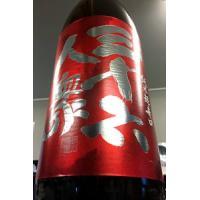 三十六人衆 美山錦 超辛口 純米酒 1.8L