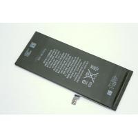 こちらの商品はiPhone修理店向け業務用バッテリーです。  PSE認証(電気安全法)取得済み 新品...