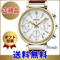 ファッションブロガー・TOKYO PANDAさんが、ファッショニスタに捧げるデザインが登場。 「ヴィ...