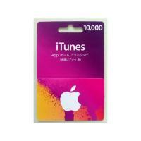 iTunesカード10000Pです。