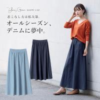 【キーワード】 スカート