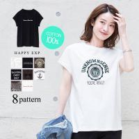 商品名:オリジナルロゴTシャツ  『永遠の定番、ロゴTシャツ』 さらっと1枚着るだけで可愛くなれるロ...