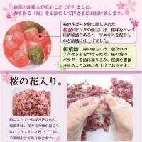 桜スイーツ 薄紅桜|iwaiseika|04