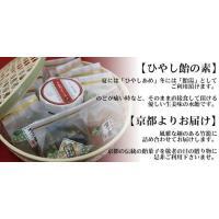 敬老の日和菓子ギフト・送料無料☆京の和み|iwaiseika|04