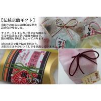 敬老の日ギフト 敬老の日 プレゼント ギフト 贈りもの 京都 和菓子 あけぼの 送料無料|iwaiseika|02
