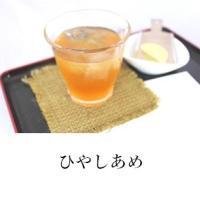 ひやしあめの素(4本入り) iwaiseika 03