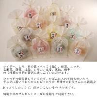 彩り京飴セット 父の日Ver【送料無料】|iwaiseika|02