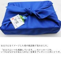 父の日 2020 プレゼント お菓子 父の日ギフト 京都 和菓子 彩り京飴セット 送料無料 iwaiseika 05