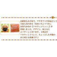 ハロウィン お菓子 配る キャンディ 大量 業務用 個別包装 あめいろこづつみ 3ケース 150袋入り|iwaiseika|02