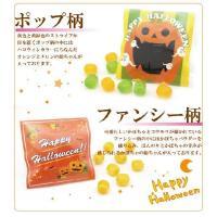 ハロウィン お菓子 配る キャンディ 大量 業務用 個別包装 あめいろこづつみ 3ケース 150袋入り|iwaiseika|03