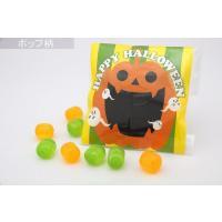 ハロウィン お菓子 配る キャンディ 大量 業務用 個別包装 あめいろこづつみ 3ケース 150袋入り|iwaiseika|04