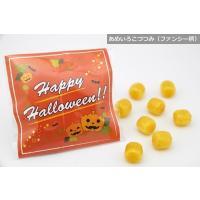 ハロウィンブリキ缶セット|iwaiseika|05