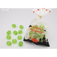 ハロウィンお菓子 小袋キャンディ|iwaiseika|03