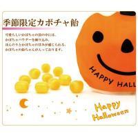 ハロウィン お菓子 配る キャンディ 大量 業務用 個別包装 パンプキンぱんぷきん 2ケース 40袋入り|iwaiseika|03