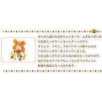 ハロウィンキャンディー ゆらゆらスティック|iwaiseika|02