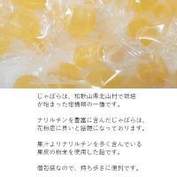 じゃばら飴 お買い得パック【業務用】【送料無料】|iwaiseika|04
