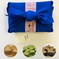 父の日 お菓子 父の日ギフト プレゼント 和菓子 あめ屋さんのわらび餅 3点セット 送料無料 【出荷限定】|iwaiseika