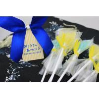 【父の日】キャンディーブーケハンカチ包みセット【送料無料】【限定50セット】|iwaiseika|03