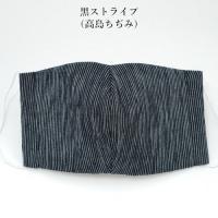 父の日 2020 父の日ギフト プレゼント のど飴 マスク セット 〜アメトマスク〜 送料無料|iwaiseika|12