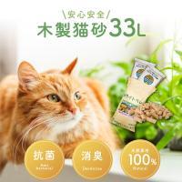 種類:ホワイトペレット    幹部分のみのプレーナー屑、端材を使用  原木:アカマツ  生産国:日本...